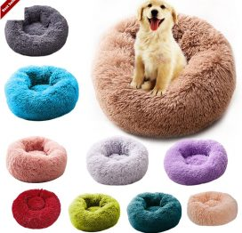 UPTHRUSH™ Best Super Soft Dog Bed Round Washable Long Plush Dog Kennel Cat House Velvet Mats Sofa For Dog Chihuahua Dog Basket Pet Bed